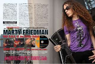 YOUNG GUITAR DVD 10/10 Marty Friedman MEGADETH ACCEPT STONE SOUR DREAM