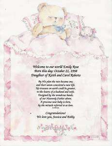 Welcome Baby Poem Personalized Name Prayer Teddy Print