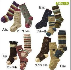 Pairs/Pack Cute Anti Slip Baby Boys/Girls Knee Socks