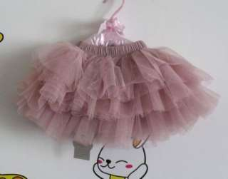 Boutique Gorgeours Multi layers Tulle Tutu Skirts NWT