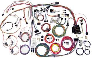 1970 1971 1972 chevrolet chevy chevelle wiring harness kit
